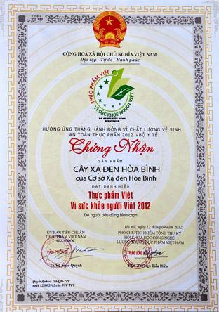Danh hiệu:  Thực phẩm việt vì sức khỏe người Việt năm 2013