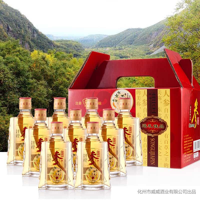 Rượu nhân sâm Cát Lâm được bán trên thị trường Trung Quốc